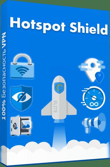 Hotspot Shield Elite 7.20 Crack