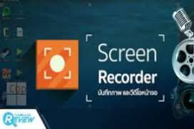 Icecream Screen Recorder Crack With License Key Free Download 2019